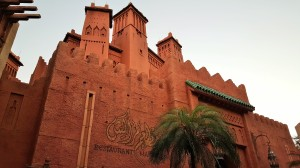 My Favorite Epcot World Showcase Pavilion - Morocco